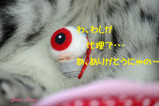 20100902-3.jpg