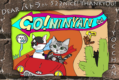 go!ninyan2-cd59b.jpg