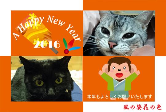 2016nenga.jpg